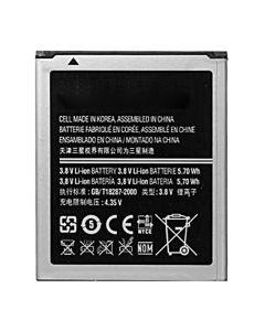 Samsung GT-i9505/i9506/i9295 Galaxy S4 Battery Copy