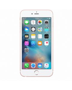 iPhone 6S Plus 16GB Rose Gold A Quality