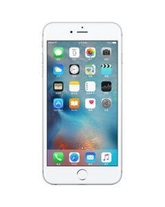 iPhone 6S plus 128GB Silver Begagnat Skick
