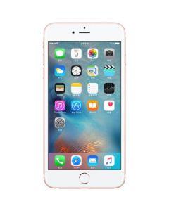 Apple iPhone 6S 64GB Rose Gold ( Begagnad)